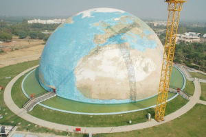 Planet-Earth-Sciencecity