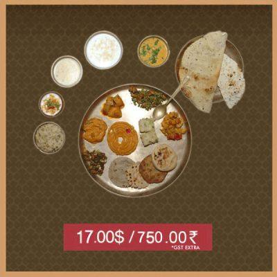 rajwadu_new_rate_after_gst_750