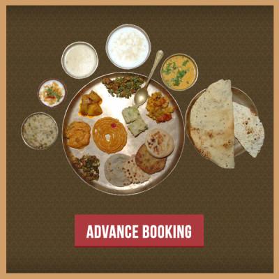 rajwadu-advance-booking